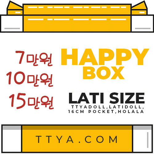 [Lati] HAPPY BOX
