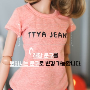 SD13 Girl & Smart Doll Custom Basic T Shirt